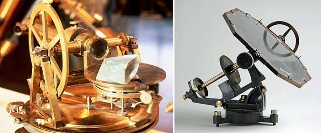 Espectrometro y heliostato