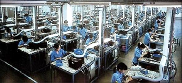 Cadena de producción
