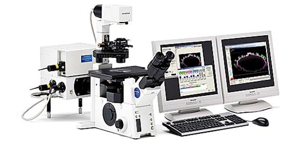 Microscopio-confocal